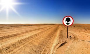 В отношения США с Россией вторглись инопланетяне