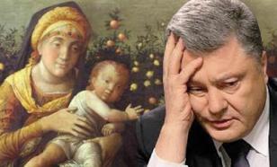 Россию обвинили в лишении Порошенко гражданства Вероны