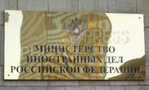 В МИД РФ назвали слова сенатора США об отказе в визе манипуляцией