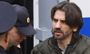 Со счетов экс-министра Абызова сняли арест