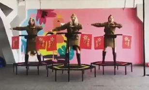 Танец Победы на батуте: Кто не скачет – русофоб!