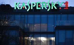 Касперский запустил акселератор для помощи туристическим стартапам