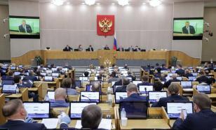 В Думу внесли документ о компенсации 70% зарплаты уволенным в период ЧС