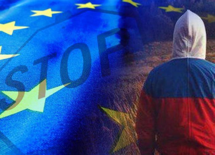 """Парламент ЕС призвал новыми антироссийскими санкциями закрыть """"СП-2"""""""