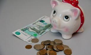 Детская прозорливость: у школьников нашлись сбережения