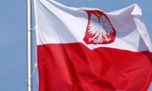 В Польше обнародованы инструкции по геноциду для УПА