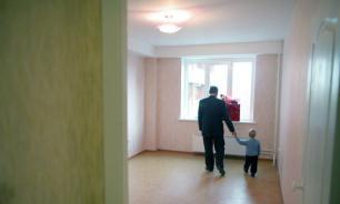 Государственные жилищные сертификаты приравняют к эксроу-счетам