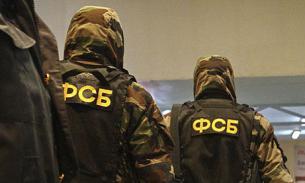 ФСБ предотвратила атаку террористов ИГ* на ГРУ