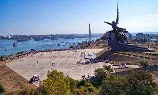 Севастополь - русский город!