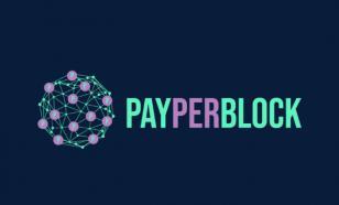 Payperblock: фриланс под защитой блокчейна