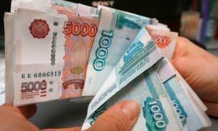 """FinExpertiza: в регионах России произошел """"кредитный бум"""""""