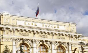 Банки России нарастили прибыль почти в два раза в 2019 году
