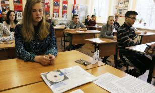 Депутат ГД: отмена экзаменов в 9-х классах – правильное решение