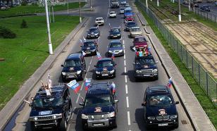 Гиннесс открыл блокнот: В России стартует самый длинный в мире автопробег