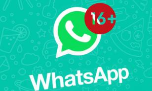 WhatsApp сдаст силовикам все чаты и переписки