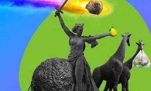 Креатив или поражение участка мозга? Скандал с рекламой в Волгограде