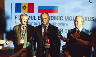 Итоги МРЭФ-2018: Молдавия стала ближе к России