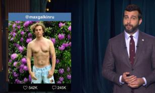 Иван Ургант посмеялся над обнаженной фотографией Максима Галкина