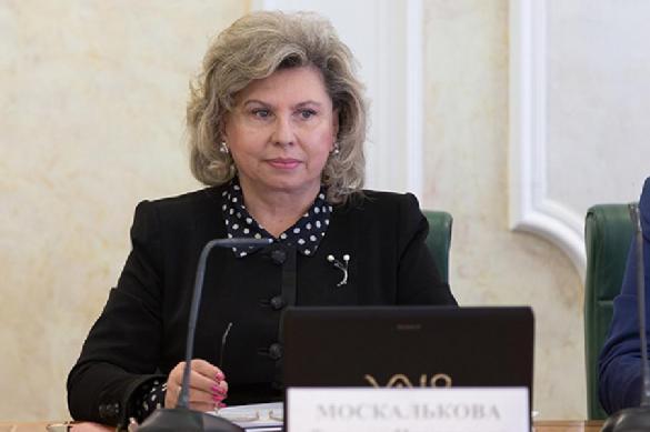 Москалькова предложила давать материнский капитал некоторым отцам