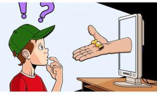 Дети в интернете: риски сильно преувеличены