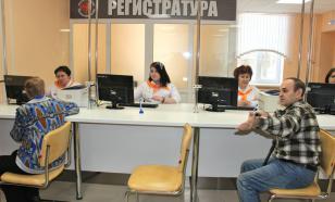 В Коми возобновили оказание медицинской помощи в полном объёме