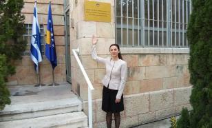 Самопровозглашённое Косово открыло посольство в Иерусалиме