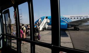 Экстренная эвакуация в аэропорте Ростова-на-Дону