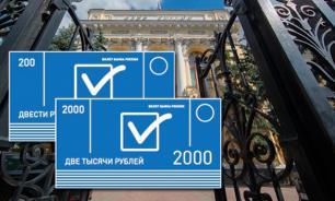 Политики из регионов превратили конкурс Центробанка в собственный пиар