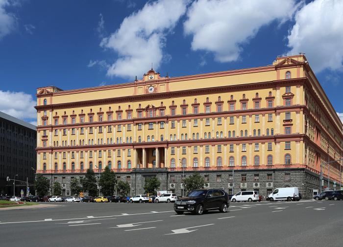 Агент Аршавина рассказал, как увёз футболиста в Лондон против воли ФСБ