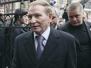 Следствие отпустило Леонида Кучму во Францию