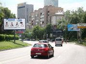 Новости рекламного рынка: крупные щиты вынесут из Москвы