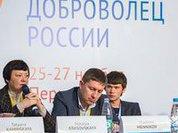 Волонтеры укрепляют дружбу России с Азербайджаном
