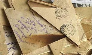 Письма античных воинов