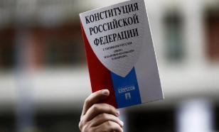 Голосование по Конституции предложено провести 22 апреля