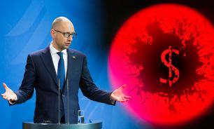 Дефолт неминуем: Украина отказалась выплачивать $3 млрд даже в рассрочку