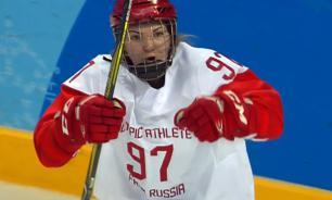 Женский хоккей: Россия выиграла и впервые вышла в полуфинал Олимпиады