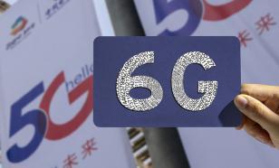 В Китае приступили к тестированию сети 6G