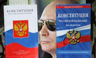 Путин официально обнулил свои сроки