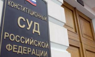 В Конституционном суде оценили слова судьи об СССР