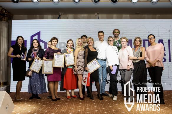 Proestate Media Awards - 2018: вручены призы журналистам