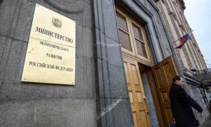 Россиянам разрешат банкротиться через портал госуслуг
