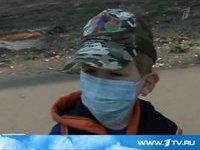 Две тысячи емкостей с бромом разлились в Челябинске. В школах отменены линейки.