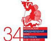 Московский кинофестиваль открылся в непривычном месте