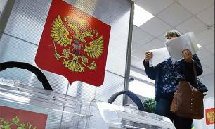 Единый день голосования: кого и где выбирают в России