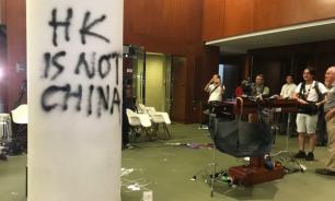 Власти Гонконга создают платформу для диалога со всеми слоями населения
