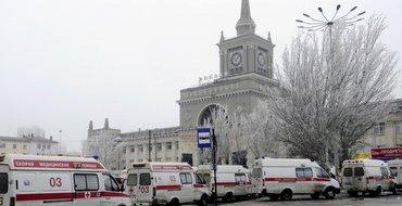 Установлена личность смертницы, устроившей теракт в Волгограде
