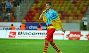 Украинский футболист не пожал руку поляку за оскорбление бандеровцем