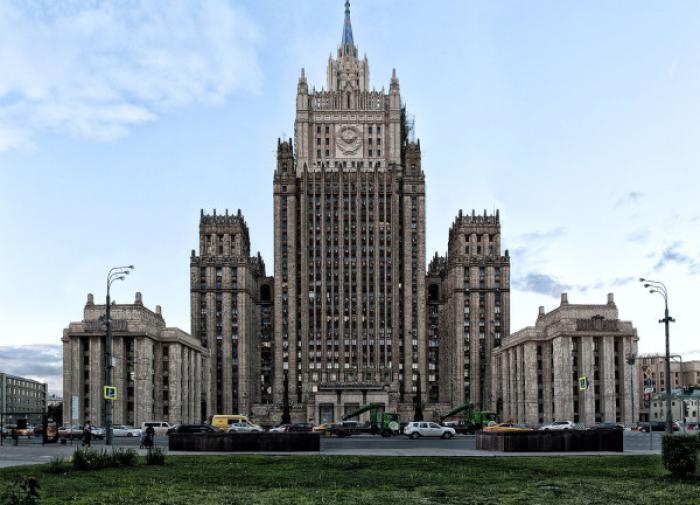 МИД России сделал заявление по поводу кризиса в Киргизии