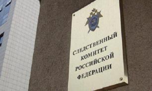 """""""Дело Гавунаса"""": сфабрикованные расследование и ущерб?"""