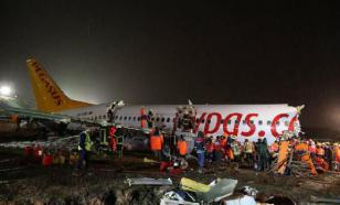 Плохую погоду обвинили в жесткой посадке самолета в Турции